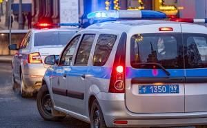 Стрельба произошла в банке, расположенном на Зацепском Валу неподалеку от метро «Павелецкая». Никто не пострадал, нападавшего ищет полиция.