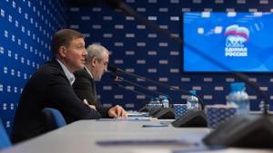 Единая Россия подвела законодательные итоги 2020 года