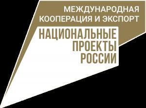 В Самаре подвели итоги регионального конкурса Экспортер года»
