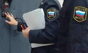 Самарские приставы взыскали штраф с управляющей организации в размере 100 тысяч рублей
