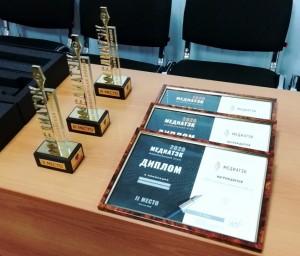 Виктор Кудряшов принял участие в мероприятии, посвященном подведению итогов конкурса победителей федерального и регионального этапов конкурса «МедиаТЭК».