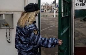 По данным ФСБ, супруги передавали спецслужбам Латвии сведения, составляющие государственную тайну.