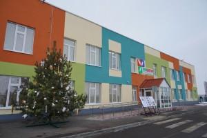 Садик на 140 мест построен всего за год в рамках национального проекта «Жилье и городская среда».