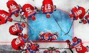 Объявлен основной состав сборной РФ по хоккею