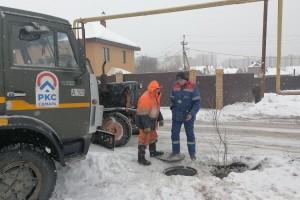Фотографии сразу трёх специалистов «РКС-Самара» появились на доске почёта в Железнодорожном районе.