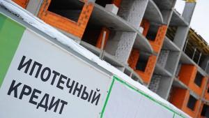 Эффективным механизмом и дополнительным стимулом для восстановления рынка стали программы кредитования с господдержкой, подчеркнули в Росреестре.