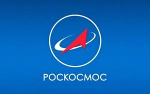 """Глава """"Роскосмоса"""" создал дирекцию по лунным исследованиям"""
