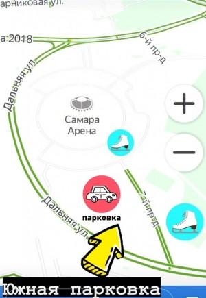 Автомобилисты Самары пожаловались на парковки у стадиона Самара Арена