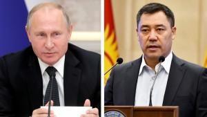 Президент России отметил, что отношения между странами носят характер стратегического партнёрства и союзничества.
