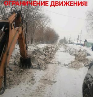 В связи с проведением аварийных работ, на водопроводе.
