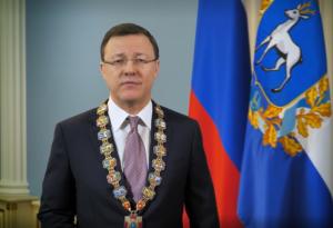 Дмитрий Азаров поздравил жителей Самарского региона с Днем Губернии