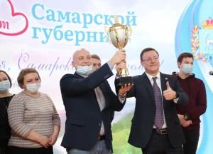 Третье место заняла команда из Красноярского района. Самарцы оказались на втором месте. Ну а победу завоевала команда из Чапаевска.