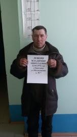 Сотрудники полиции разыскивают без вести пропавшего мужчину в Самарской области