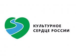 Стартует опрос самарцев в рамках проекта Культурное  сердце России»