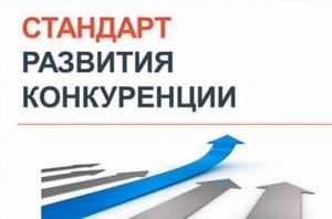 За последние три года наш регион уверенно демонстрирует динамику роста, с 2017 года улучшив положение в рейтинге на 32 позиции.