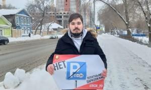 В Самаре прошли пикеты против платных парковок
