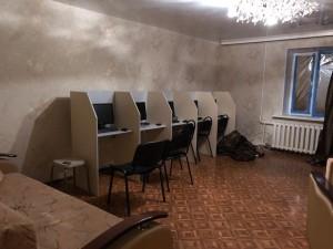В Самаре закрыли незаконный игровой клуб