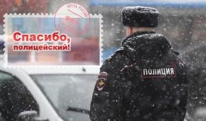 Две жительницы Самарской области оказались с пробитым колесом в мороз на трассе