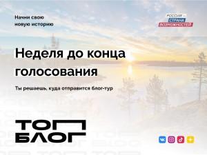 Лидируют Республика Коми, Челябинская область и Пермский край.
