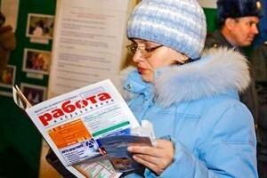 На начало 2020 года численность официально зарегистрированных безработных граждан в Самарской области составляла 14 640 человек.