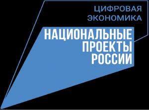 Самарская область вошла в топ-8 регионов по уровню разработки программного обеспечения