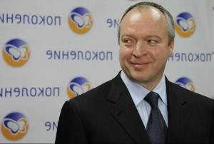 Андрей Владимирович Скоч — депутат Госдумы РФ от Белгородской области. Его благотворительный фонд «Поколение» на протяжении уже более 20 лет помогает жителям региона и запускает полезные и важные социальные проекты.