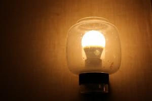 2000 самарцев могут в феврале остаться без света