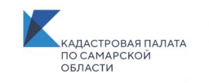 В Самарской области оцифровано три четверти кадастровых дел