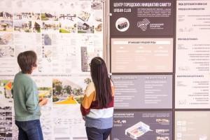 Новое подразделение опорного университета инициирует проекты в области благоустройства городской среды