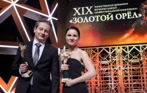 Актриса фильма Ольга Озоллапиня получила премию за лучшую женскую роль.