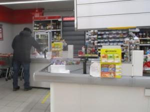 В Тольятти по авто нашли мужчину, ограбившего магазин
