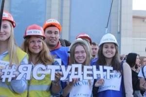 Дмитрий Азаров поздравил студентов региона с Днем российского студенчества