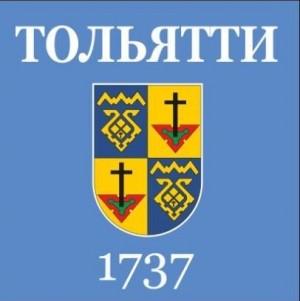 В Тольятти подготовят экскурсоводов