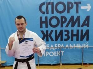 Состязания проходили в Тольятти. В турнире приняли участие несколько сотен спортсменов в различных весовых категориях.