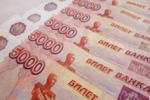 В Самарской области осудили группу лиц, сбывающих поддельные пятитысячные