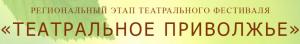 Участниками Фестиваля стали коллективы, представляющие 16 городов и районов Самарской области.