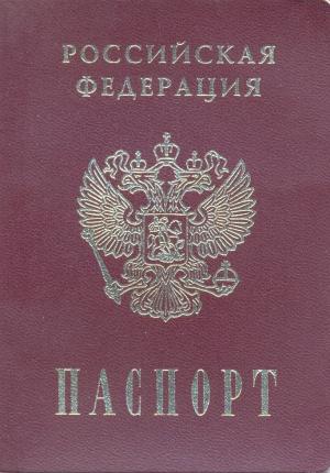 Россиянам запретили обрабатывать фото на паспорт