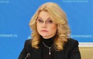 Вице-премьер сообщила, что количество пунктов вакцинации от коронавируса в России ежедневно увеличивается, сейчас оно превысило 3 тысячи.
