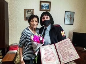 В Самаре сотрудники и военнослужащие Росгвардии поздравили ветеранов Великой Отечественной войны с днем рождения