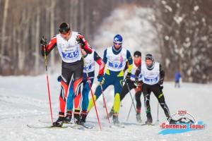 Соревнование включено в серию Russialoppet, которая объединяет крупнейшие лыжные гонки страны.