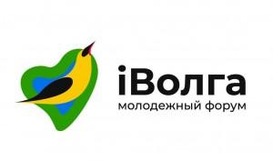 В 2021 году планируется создание «Команды форума «iВолга», в которую войдут его активные участники.