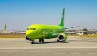 S7 Airlines запустила сервис аренды самолетов