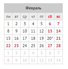 В феврале россиян ждет шестидневная рабочая неделя