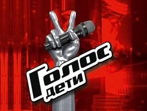 Ведущими останется тандем Дмитрия Нагиева и Агаты Муцениеце.
