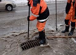 В связи с повышением температуры воздуха и мокрым снегом основная задача служб благоустройства – не допустить подтопления участков улично-дорожной сети.