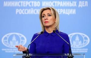 Официальный представитель МИД РФ напомнила, что нормой является присутствие зарубежных дипломатов на судах, когда судят граждан их страны или международных террористов.