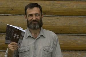 Илья Николаевич Кочергин – современный российский прозаик, лауреат ряда литературных премий, автор нашумевших реалистичных повестей.