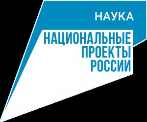 В Самарском университете организованалаборатория «Инновационные методы изучения и сохранения биологического разнообразия».