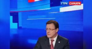"""Отметил в эфире телеканала """"Россия"""" губернатор."""