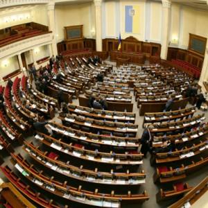 Верховная Рада собирается запустить процедуру импичмента президенту